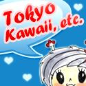 Tokyo Kawaii Banner